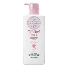 ユニリーバJCM Unilever Timotei(ティモテ) ローズ トリートメント ポンプ (500g) 〔トリートメント〕