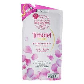 ユニリーバJCM Unilever Timotei(ティモテ)ローズ モイスチャーシャンプー(385g)つめかえ用[シャンプー]【wtcool】