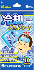 サイキョウファーマ SAIKYO PHARMA 冷却ジェルシート 6枚