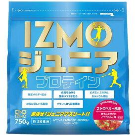 IZMO イズモ IZMOジュニアプロテイン【ストロベリー風味/750g】