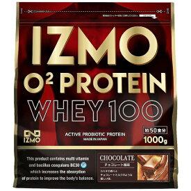 IZMO イズモ IZMO O2プロテイン【チョコレート風味/1kg】