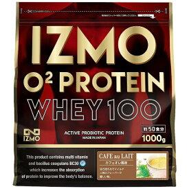 IZMO イズモ IZMO O2プロテイン【カフェオレ風味/1kg】