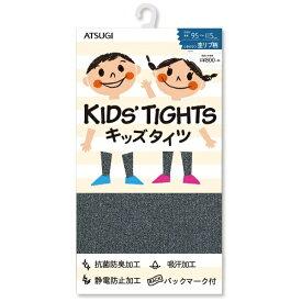 アツギ ATSUGI キッズタイツ 杢リブタイツ ブラック 95〜115cm