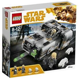 レゴジャパン LEGO 75210 スター・ウォーズ モロックのランドスピーダー[レゴブロック]