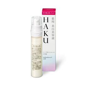 資生堂 shiseido HAKU (ハク) メラノフォーカスV 45 (レフィル) 医薬部外品[美容液]