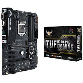 ASUS エイスース ゲーミングマザーボード Intel H370チップセット搭載 LGA1151対応 TUF H370-PRO GAMING [ATX][TUFH370PROGAMING]