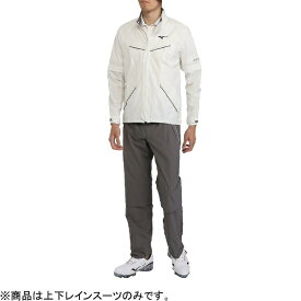 ミズノ mizuno メンズ レインウェア ネクスライトレインスーツII(XLサイズ/ベイパーシルバー) 52MG8A0104