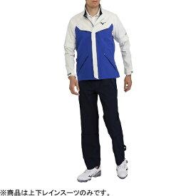 ミズノ mizuno メンズ レインウェア ネクスライトレインスーツII(XLサイズ/サーフブルー) 52MG8A0125