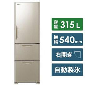 日立 HITACHI R-S32JV-XN 冷蔵庫 真空チルド Sシリーズ クリスタルシャンパン [3ドア /右開きタイプ /315L][冷蔵庫 大型 RS32JV]【zero_emi】