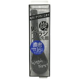 リヨンプランニング LYON PLANNING 男の洗顔ブラシ[その他洗顔]【wtcool】