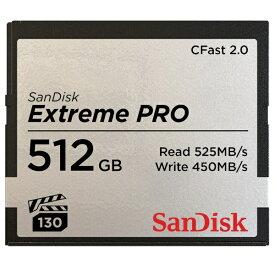 サンディスク SanDisk CFastカード ExtremePRO(エクストリームプロ) SDCFSP-512G-J46D [512GB][SDCFSP512GJ46D]