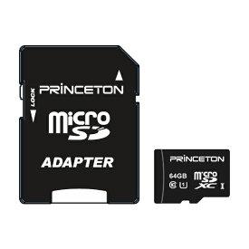 プリンストン PRINCETON microSDXCカード RPMSDU-64G [64GB /Class10][RPMSDU64G]
