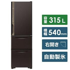 日立 HITACHI R-K32JV-TD 冷蔵庫 Kシリーズ ダークブラウン [3ドア /右開きタイプ /315L][冷蔵庫 大型 RK32JV]【zero_emi】