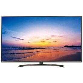 LG 55UK6300PJF 液晶テレビ [55V型 /4K対応][テレビ 55型 55インチ 55UK6300PJF]