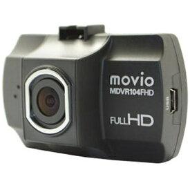 ナガオカ NAGAOKA MDVR104FHD ドライブレコーダー [一体型 /Full HD(200万画素) /駐車監視機能付き][MDVR104FHD]