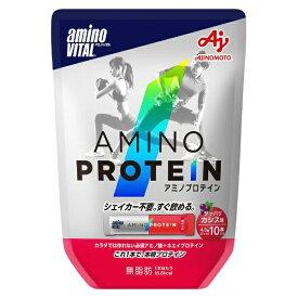 味の素 AJINOMOTO amino VITAL アミノプロテイン【カシス風味/10本入パウチ】36JAM81010