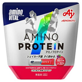 味の素 AJINOMOTO amino VITAL アミノプロテイン【カシス風味/30本入パウチ】36JAM82010