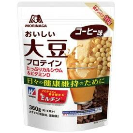 森永製菓 MORINAGA ソイプロテイン おいしい大豆プロテイン【コーヒー風味/360g】