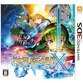 アトラス 世界樹の迷宮X(クロス)【3DS】