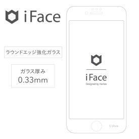 HAMEE ハミィ [iPhone 8/7/6s/6専用]iFace Round Edge Color Glass Screen Protector ラウンドエッジ強化ガラス 液晶保護シート(ホワイト)