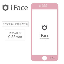 HAMEE ハミィ [iPhone 8/7/6s/6専用]iFace Round Edge Color Glass Screen Protector ラウンドエッジ強化ガラス 液晶保護シート(ベビーピンク)