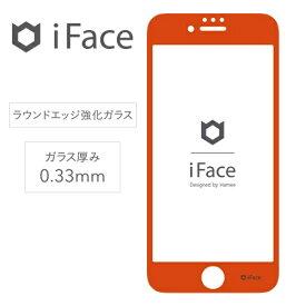 HAMEE ハミィ [iPhone 8/7/6s/6専用]iFace Round Edge Color Glass Screen Protector ラウンドエッジ強化ガラス 液晶保護シート(オレンジ)