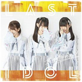 ユニバーサルミュージック ラストアイドル/君のAchoo! 初回限定盤Type B【CD】