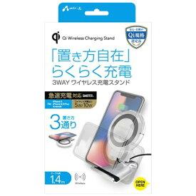 エアージェイ air-J 3WAYワイヤレス充電スタンド[Qi対応] ホワイト AWJ-PD4WH [ワイヤレスのみ]