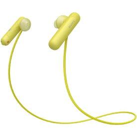 ソニー SONY ブルートゥースイヤホン イエロー WI-SP500 YQ [リモコン・マイク対応 /ワイヤレス(左右コード) /Bluetooth][ワイヤレスイヤホン WISP500YQ]