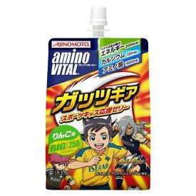 ミズノ mizuno 「アミノバイタル」ゼリードリンク ガッツギア C6JAM46300 りんご味250g