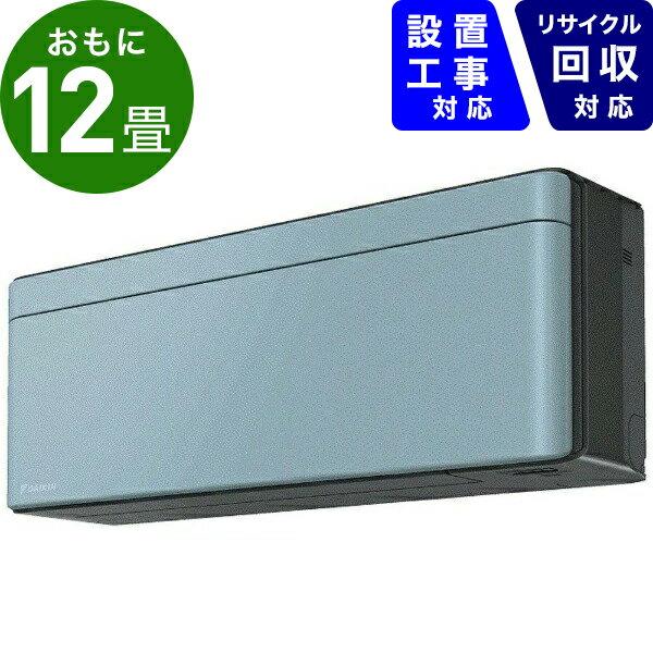 ダイキン DAIKIN S36VTSXS-A エアコン risora(リソラ) SXシリーズ [おもに12畳用 /100V]