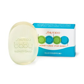 資生堂 shiseido HONEY CAKE(ホネケーキ)フオアベビ-(100g)固形[洗顔石鹸]【wtcool】