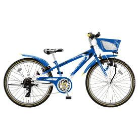 ブリヂストン BRIDGESTONE 20型 子供用自転車 クロスファイヤー ジュニア(ブルー&ホワイト/6段変速) CFJ06【2018年モデル】【組立商品につき返品不可】 【代金引換配送不可】