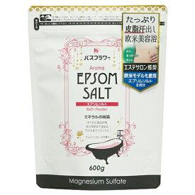 ヘルス Health エプソムソルト フェミニンローズ [入浴剤]