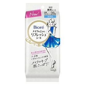 花王 Kao Biore(ビオレ)メイクの上からリフレッシュシート 無香料 徳用 28枚