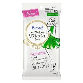 花王 Kao Biore(ビオレ)メイクの上からリフレッシュシート アクアシトラスの香り 携帯用 12枚