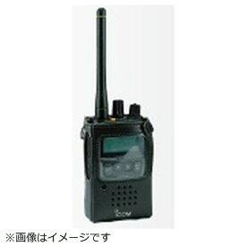 アイコム ICOM IC-DPR7/BT用ハードケース(大容量バッテリー装着時用・フロント部透明タイプ) LC-190
