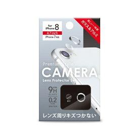 PGA iPhone 8/7用 カメラレンズ プロテクターセット PG-17MGA02SV シルバー