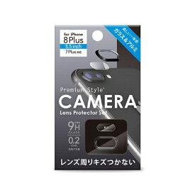 PGA iPhone 8 Plus/7 Plus用 カメラレンズ プロテクターセット PG-17LGA01BK ブラック
