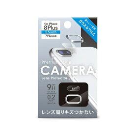 PGA iPhone 8 Plus/7 Plus用 カメラレンズ プロテクターセット PG-17LGA02SV シルバー