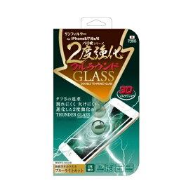 サンクレスト SUNCREST iPhone 8/7/6S/6対応ブルーライトカット バリ硬2度強化ガラス フルラウンド ホワイト IP7-3DBLW IP7-3DBLW