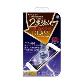 サンクレスト SUNCREST iPhone 8/7/6S/6対応 覗き見防止 バリ硬2度強化ガラス フルラウンド ホワイト IP7-3DMBW