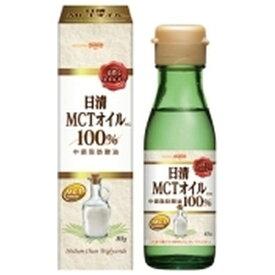 日清オイリオ NISSHIN OilliO 食用油 日清 MCTオイルHC(200g) 【中鎖脂肪酸油(MCT)】
