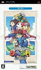 カプコン ロックマンDASH 鋼の冒険心 (カプコレ)【PSP】