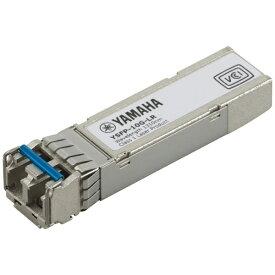 ヤマハ YAMAHA ヤマハネットワーク製品用 SFP+モジュール(10GBASE-LR) YSFP-10G-LR