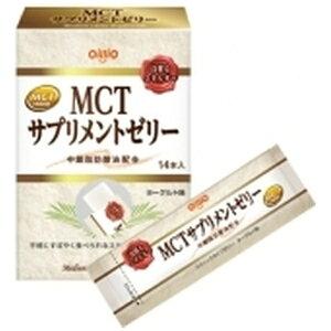 日清オイリオ NISSHIN OilliO スティックゼリー 日清 MCTサプリメントゼリー(210g:15g×14本) 【中鎖脂肪酸油(MCT)】【wtcool】