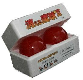 第一通商 投てき型消火剤 「消える魔球」(2個入) MQ-2