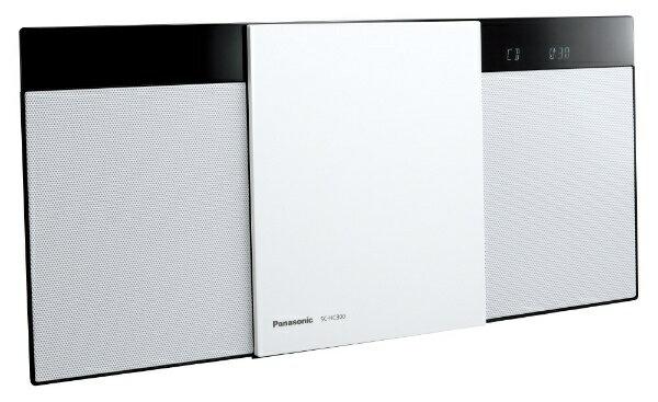 パナソニック Panasonic 【ワイドFM対応】Bluetooth対応 コンパクトステレオシステム(ブラック) SC-HC300-W SC-HC300-W ホワイト [ワイドFM対応 /Bluetooth対応][SCHC300W]