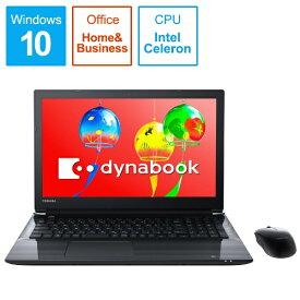 dynabook ダイナブック PT45GBP-SEA ノートパソコン dynabook (ダイナブック) プレシャスブラック [15.6型 /intel Celeron /HDD:1TB /メモリ:4GB /2018年4月モデル][PT45GBPSEA]