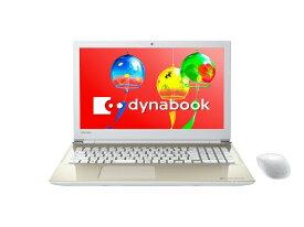 dynabook ダイナブック PT45GGP-SEA ノートパソコン dynabook (ダイナブック) サテンゴールド [15.6型 /intel Celeron /HDD:1TB /メモリ:4GB /2018年4月モデル][PT45GGPSEA]